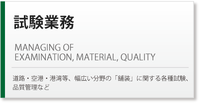 MANAGING OF EXAMINATION,MATERIAL QUALITY