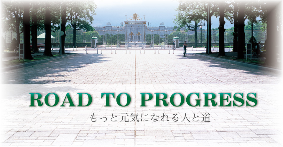 ROAD TO PROGRESS For happier people and roads